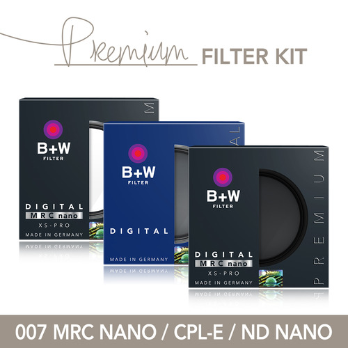 B+W Premium KIT 77mm[007 NANO + CPL-E + ND NANO(선택가능)]